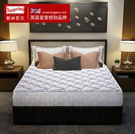 1.5-1.8米统一价,Slumberland斯林百兰 五星级酒店凯宾斯基整网弹簧床垫