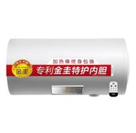 A.O.SMITH 史密斯 E60VDD-C 60升 电热水器