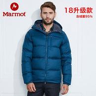 雙11預售:95%鵝絨 Marmot 土撥鼠 新款 男士 羽絨服L73060