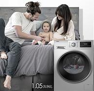 18日0点:Haier 海尔 XQG100-12B30SU1JD 10KG 变频 滚筒洗衣机