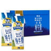 澳大利亚 Devondale 德运 全脂纯牛奶1L*10瓶