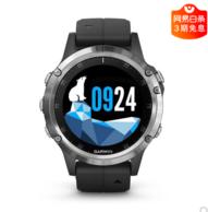 11日0點:國行版 Garmin 佳明fenix5 Plus 戶外運動腕表