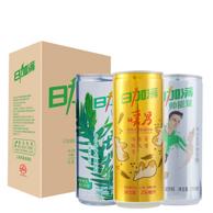 2件 日加满 维生素 能量饮料 组合口味250ml*24罐