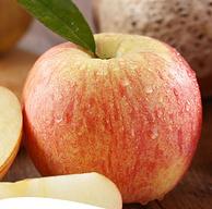 鲜纷 灵宝红富士苹果 5斤