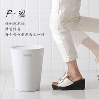 汉世刘家 垃圾桶 12L 4款可选