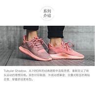 双11预售:值哭!ADIDAS 三叶草TUBULAR SHADOW 女士运动跑步鞋