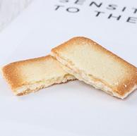 白色戀人 白巧克力夾心薄餅 12片*2盒