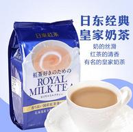 日东红茶 皇家奶茶 原味 140g*2袋