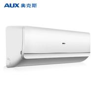 10日0点: AUX 奥克斯 KFR-25GW/NFW+3 正1匹 定频 壁挂式空调