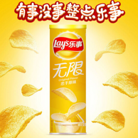 Lay's 乐事 忠于原味 薯片 104g