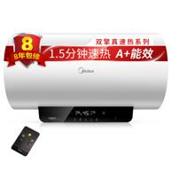 11日0点、半价: Midea 美的 F6030-A6(HEY) 60升 遥控 电热水器