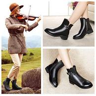 40年专业妈妈鞋品牌!意大利 MUSBEME 玛思贝蜜 加绒粗跟软底时尚女靴