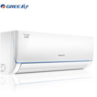 11日0点:Gree 格力 大1匹 品圆 变频壁挂式空调 KFR-26GW/(26592)FNhDa-A3