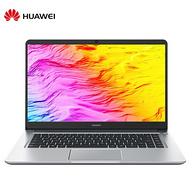 HUAWEI 華為 2018MateBook D  i7 16G 256G 15.6英寸輕薄微邊框筆記本皓月銀