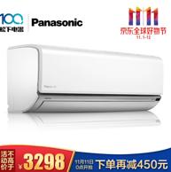 11日0点:Panasonic 松下 大1.5匹 变频壁挂式空调 SE13KJ1S(KFR-36GW/BpSJ1S)