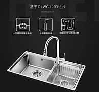 双11预售:OULIN 欧琳 水槽双槽J003含龙头 HT820A