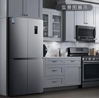 TCL BCD-480WEPZ50 480升 十字对开门冰箱