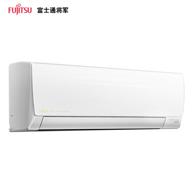 FUJITSU 富士通 ASQG09LPCA(KFR-25GW/Bppaj) 1匹 全直流变频 壁挂式空调