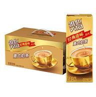 250ml*12盒*4件!维他奶 港式奶茶饮料