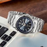 史低!雙11預售: SEIKO 精工 5號 SNKP17K1 男款機械表腕表