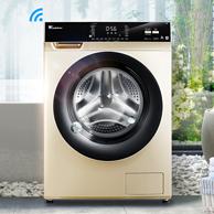 18日0点:小天鹅 10kg 洗烘一体 变频滚筒洗衣机TD100V62WADG5