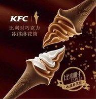 11日0点:KFC 肯德基 比利时黑巧克力冰淇淋花筒 *2只