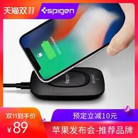 苹果官方推荐!Spigen无线充电器 适用新iphone8/8plus /iPhoneX