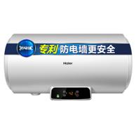 11日0点: Haier 海尔 EC8002-Q6(SJ) 80升 电热水器