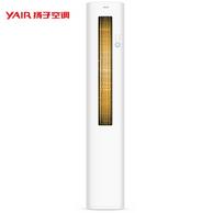 最便宜的1级能效柜机!扬子2匹变频 冷暖空调柜机 KFRd-50LW/(5012912)aBp2-A1