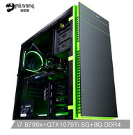 11日0点:MLOONG 名龙堂 剑龙GC80 台式组装电脑 i7-8700K、8GB、240GB、GTX1070Ti 8G