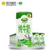 Arla 爱氏晨曦 全脂牛奶 200ml*24盒 *2件
