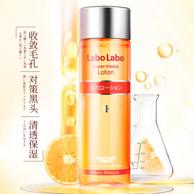 3件!Dr. Ci:Labo 城野医生 毛孔收敛化妆水 100ml