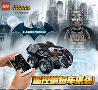 新品!LEGO 樂高  APP遙控蝙蝠車 76112
