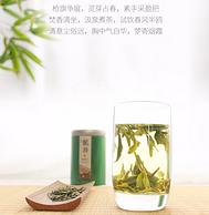 白菜價!杭源 2018新茶 西湖龍井 50g