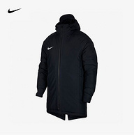 NIKE 耐克 ACADEMY SYNTHETIC FILL 男子保暖夹克