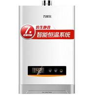 macro 万家乐 JSQ30-D13 燃气热水器 16升