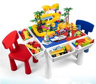 一桌多用!Vango 万高 多功能积木桌 小颗粒底板+2把椅