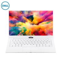 黑五促销预告:Dell 美国官网 新款xps 13 i7高配1300美元