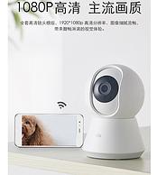 小米旗下,全彩夜景+双向通话+9天储存!小白智能摄像头监控1080P