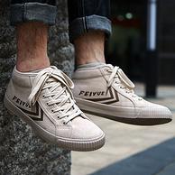 国民品牌,FEI YUE 飞跃 DF/1-952 男女款复古运动短靴 89元包邮