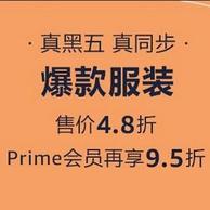 阿迪短袖折后60元拿走,亚马逊中国 真黑五 爆款服装售价4.8折起,Prime会员再享9.5折