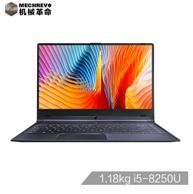 Plus会员:MECHREVO 机械革命 S1 14英寸笔记本电脑(i5-8250U、8GB、256GB、72%IPS)