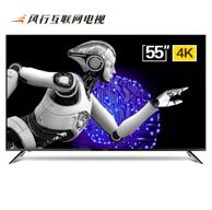 赠600元15个月金卡会员!风行电视 D55Y 55英寸4K液晶电视