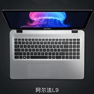 256G固态+MX150独显!炫龙 阿尔法 L9 15.6寸笔记本