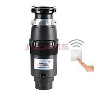 裕津廚房食物垃圾處理器 HL-8005