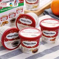 限地区:法国原装 哈根达斯 冰淇淋礼盒装 83g*8杯