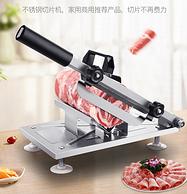 可切凍肉!微立 家用手動切片機 Q1