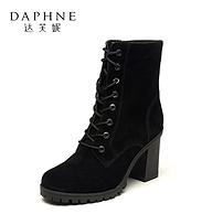 白菜价!Daphne 达芙妮 冬季女靴专场促销 多款均一价