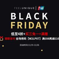 黑五促销:Feelunique中文网 彩妆护肤