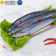 簡單滋味 俄羅斯秋刀魚 3-4條 450g *9件